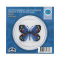 RTO Baltic 5.5 cm Embroidery Kit with Magnet Frame, Butterfly - MGH04