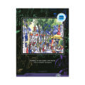 RTO Baltic 29 x 24 cm Cross Stitch Kit, Morning on Boulevard Saint-Michel - M470