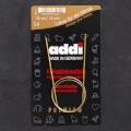 Addi 1.5 mm 50cm Lace Knitting Needle - 714-7/50/1.5