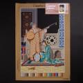 Orchidea 40x60cm Printed Gobelin, Osman Hamdi Bey - Two Musician Girls - C125Q