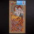 ORCHİDEA 30 x 70 cm Kadın Baskılı Goblen 2426Q