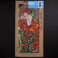 Orchidea 30x70cm Printed Gobelin, Alphonse Mucha - Emerald - 2429Q