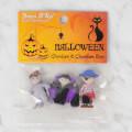 Dress It Up Creative Button Assortment, Halloween Ghoulies & Ghosties Boy