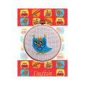 Duftin 17 cm Baykuş Desenli Kasnaklı Etamin Kiti - 19722-hu0970