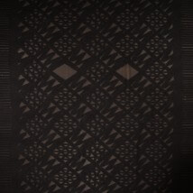 Aker Tekstil Siyah Pançoluk Keçe Kumaş