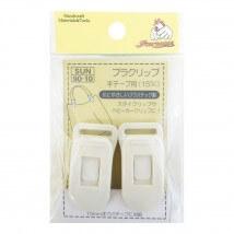 Kiyohara Suncoccoh Beyaz Plastik Klips  - SUN90-10