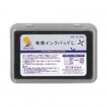 Kiyohara Kawaguchi 1.500 Gr. Süngerli Mürekkep  - Kahverengi 80-847