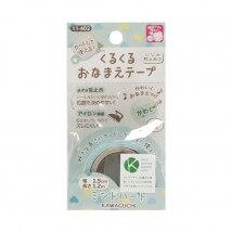 Kiyohara Kawaguchi 26 Gr. Mavi Ütüyle Yapışan Kumaş Şerit  - 11-402
