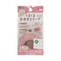 Kiyohara Kawaguchi 23 Gr. Pembe Ütüyle Yapışan Kumaş Şerit  - 11-399