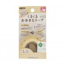 Kiyohara Kawaguchi 17 Gr. Sarı Ütüyle Yapışan Kumaş Şerit  - 11-393