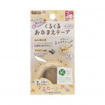 Kiyohara Kawaguchi 27 Gr. Sarı Ütüyle Yapışan Kumaş Şerit  - 11-403