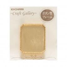 Kiyohara Paper Lamine 30x20 cm Altın Sarı Kolye Ucu  - RCH-65G
