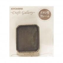 Kiyohara Paper Lamine 30x20 cm Antik Sarı Kolye Ucu  - RCH-65AG