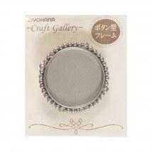 Kiyohara Paper Lamine 30x20 cm Gümüş Rengi Kolye Ucu  - RCH-61S