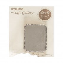 Kiyohara Paper Lamine 30x20 cm Gümüş Rengi Kolye Ucu  - RCH-65S