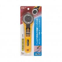 Kiyohara Kawaguchi 41 Mm Rulet Kesici Makası  - 41B