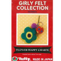 Tulip Çiçek Anahtarlık Yün Keçe Kiti - GC0004