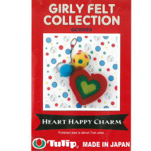Tulip Kalp Anahtarlık Yün Keçe Kiti - GC0003