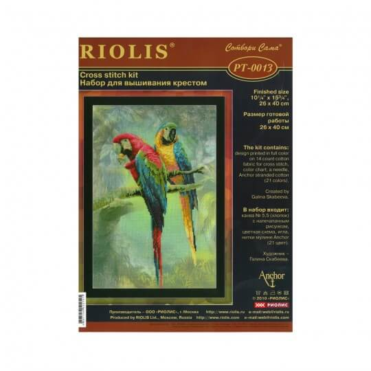 RIOLIS Papağan Desenli Etamin Kiti - PT-0013
