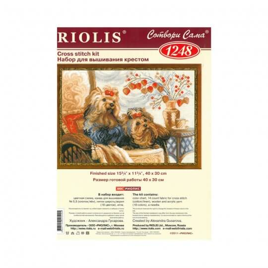 RIOLIS Evcil Hayvanlar Temalı Etamin Kiti - 1248