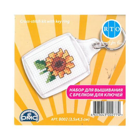 RTO Baltic 3,5 x 4,5 cm Ayçiçeği Desenli Anahtarlık Etamin Kiti - B002