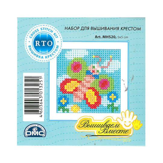 RTO Baltic 5 x 5 cm Başlangıç Seviye Kelebek Desenli Etamin Kiti - MH 520