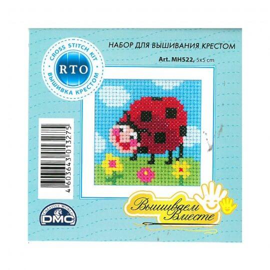 RTO Baltic 5 x 5 cm Başlangıç Seviye Uğur Böceği Desenli Etamin Kiti - MH 522