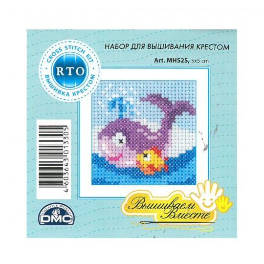 RTO Baltic 5 x 5 cm Başlangıç Seviye Balık Desenli Etamin Kiti - MH 525