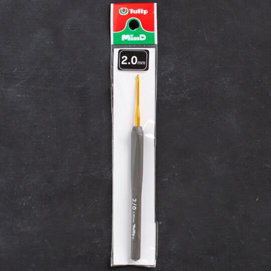 Tulip Etimo 2 mm 14 cm Kahverengi Yumuşak Saplı Yün Tığ - T15-200e