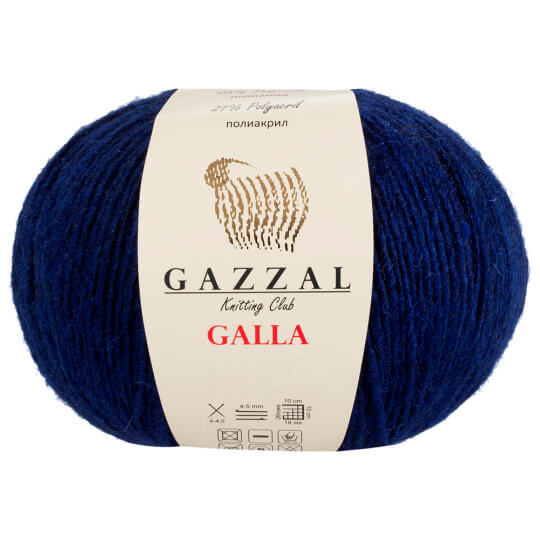 Gazzal Galla Lacivert El Örgü İpi - 65