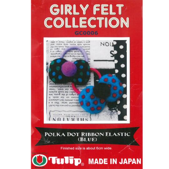 Tulip Mavi Fiyonk Toka Yün Keçe Kiti - GC0006